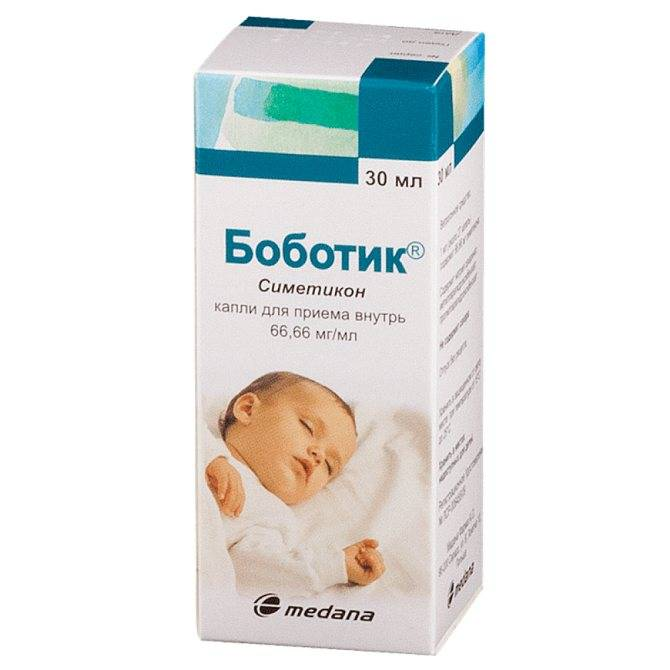 Причины и лечение коликов у новорожденного, укропная вода