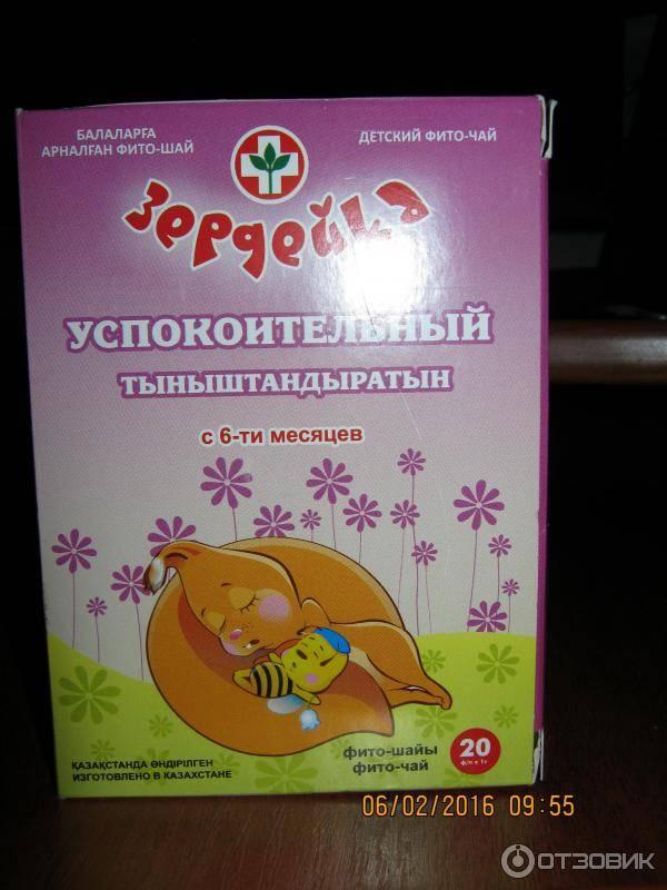 Успокоительное для детей - седативные препараты для ребенка от 1 года до 7 лет и старше