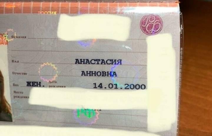 Матронимы в россии: возможно ли это?