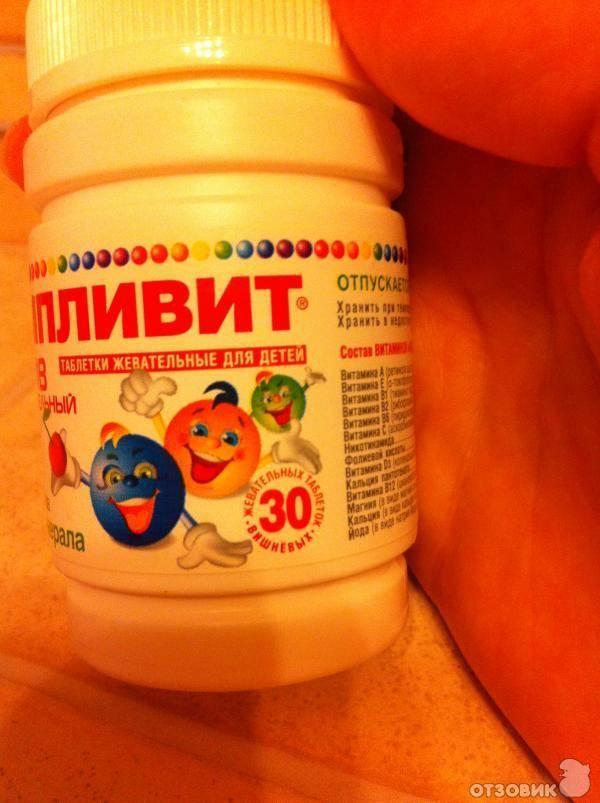 Витамины детям. какие витаминные комплексы - лучшие для ребенка?
