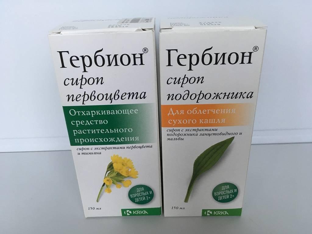 Как подобрать ребенку сироп от сухого и влажного кашля: список недорогих и эффективных лекарств