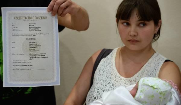 Список документов для новорожденного — оформление в мфц