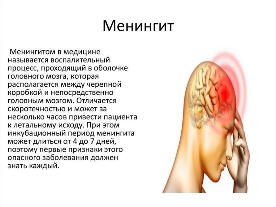 Лечение органического поражения центральной нервной системы (цнс) у детей и взрослых.
