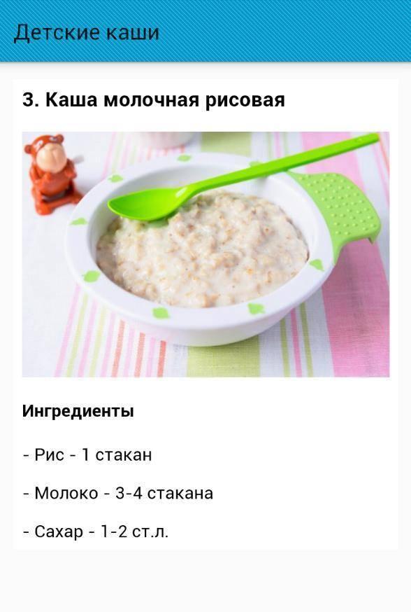 Овсяная каша для грудничка простые и доступные пошаговые рецепты приготовления от юлии ерковой