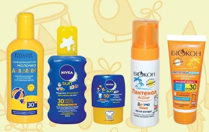 Рейтинг топ 7 лучших солнцезащитных кремов для детей: какой выбрать, отзывы, цена