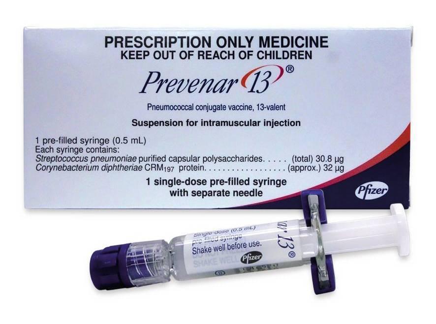 В чем разница между вакцинами пневмо-23 и превенар-13, какая из них лучше?