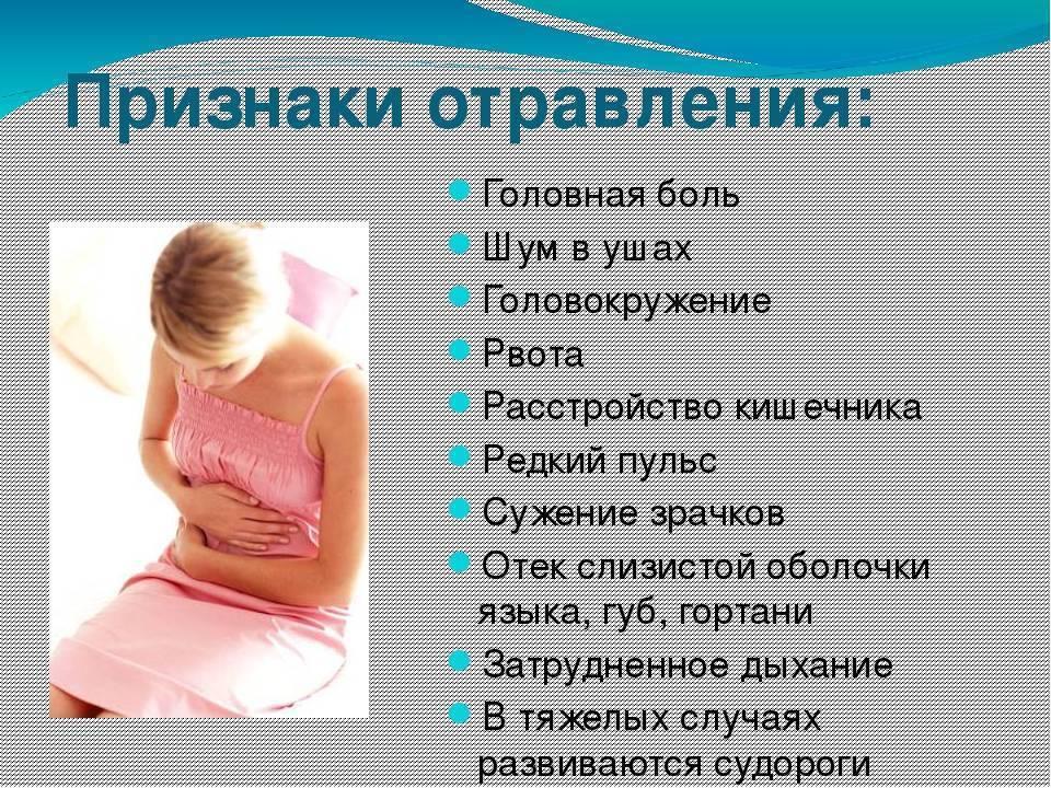 У ребенка рвота и понос температуры нет — причины диареи у грудничков