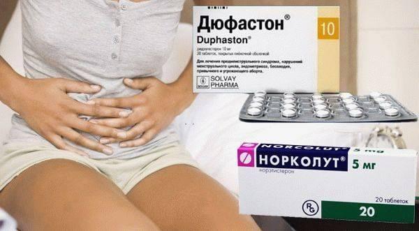 Норколут инструкция по применению, состав, аналоги препарата, дозировки, побочные действия, отзывы.