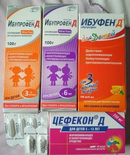 Чем лучше сбить температуру у ребенка и у взрослого. 12 средств