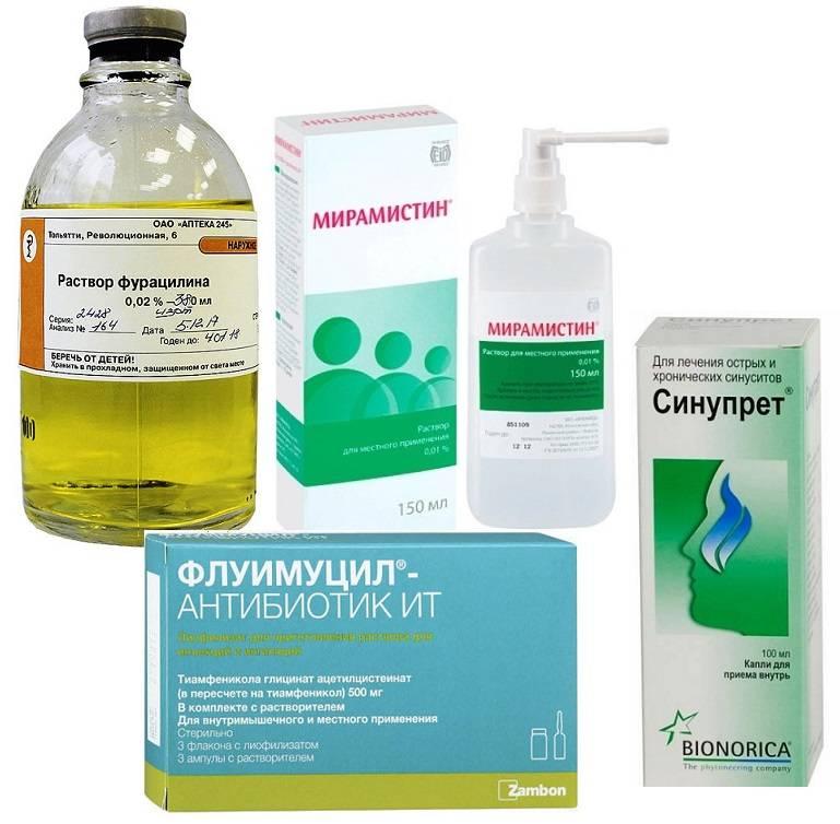 Диоксидин в нос детям: как капать от насморка, инструкция по применению