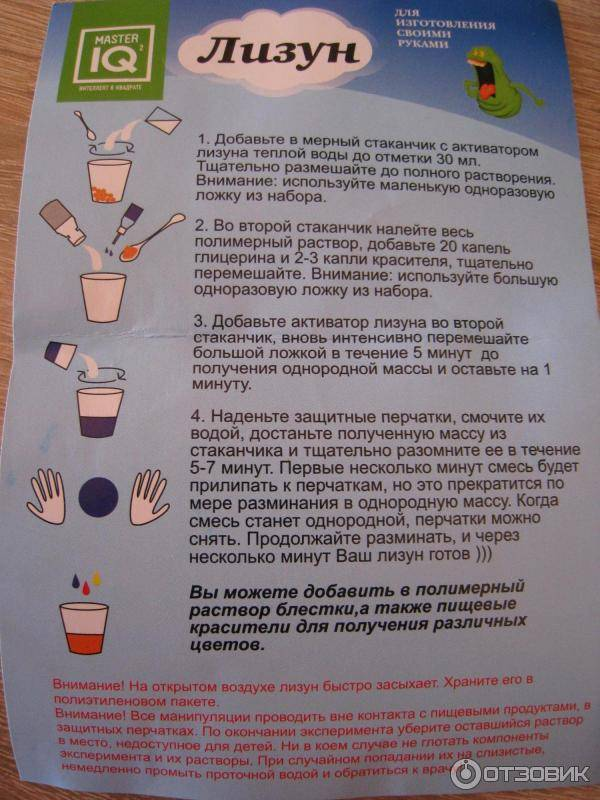 Как сделать лизуна или слайм из шампуня (20 проверенных рецептов)