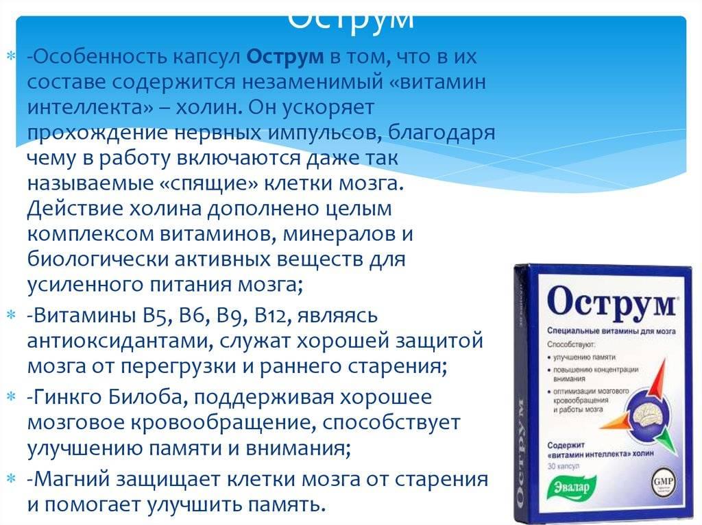 Витамины для школьников — самые популярные и эффективные препараты для школьных нагрузок (145 фото и видео)