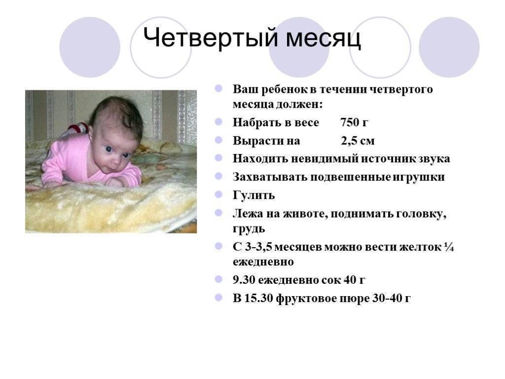 Описание того, что должен уметь ребёнок в 5 месяцев: рекомендации родителям по уходу и развитию грудничка