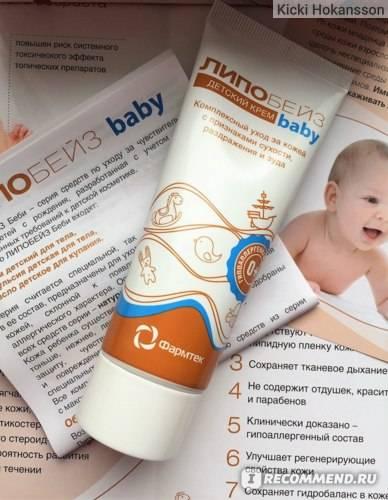 Чем обрабатывать складочки у новорожденного