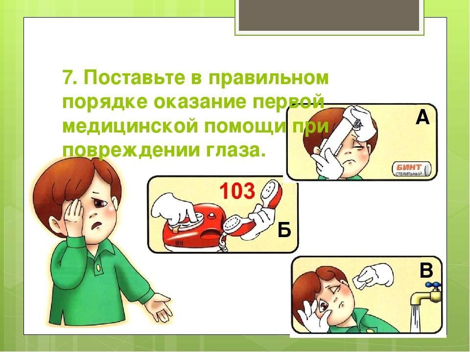Как помочь ребенку, если он упал и разбил нос: оказание первой помощи