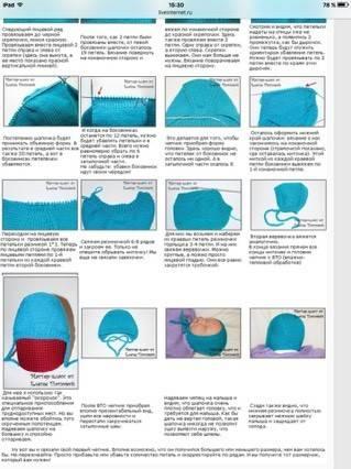 Чепчик для новорожденного спицами: пошаговый мастер-класс для начинающих и описание лучших моделей (120 фото и видео)