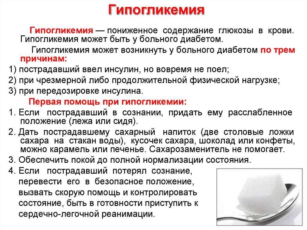 Гестационный сахарный диабет   румянцева, md