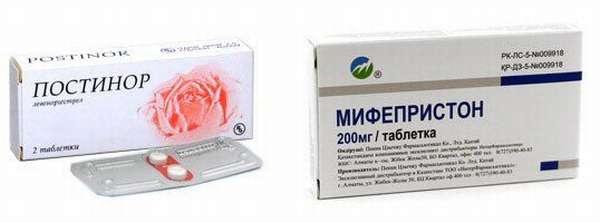 Таблетки для прерывания ранней беременности без рецептов