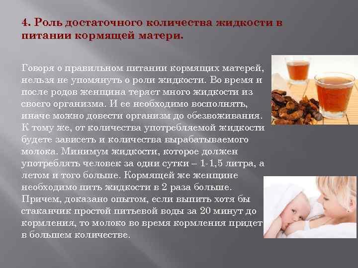 Алкоголь при грудном вскармливании: отрава для ребенка