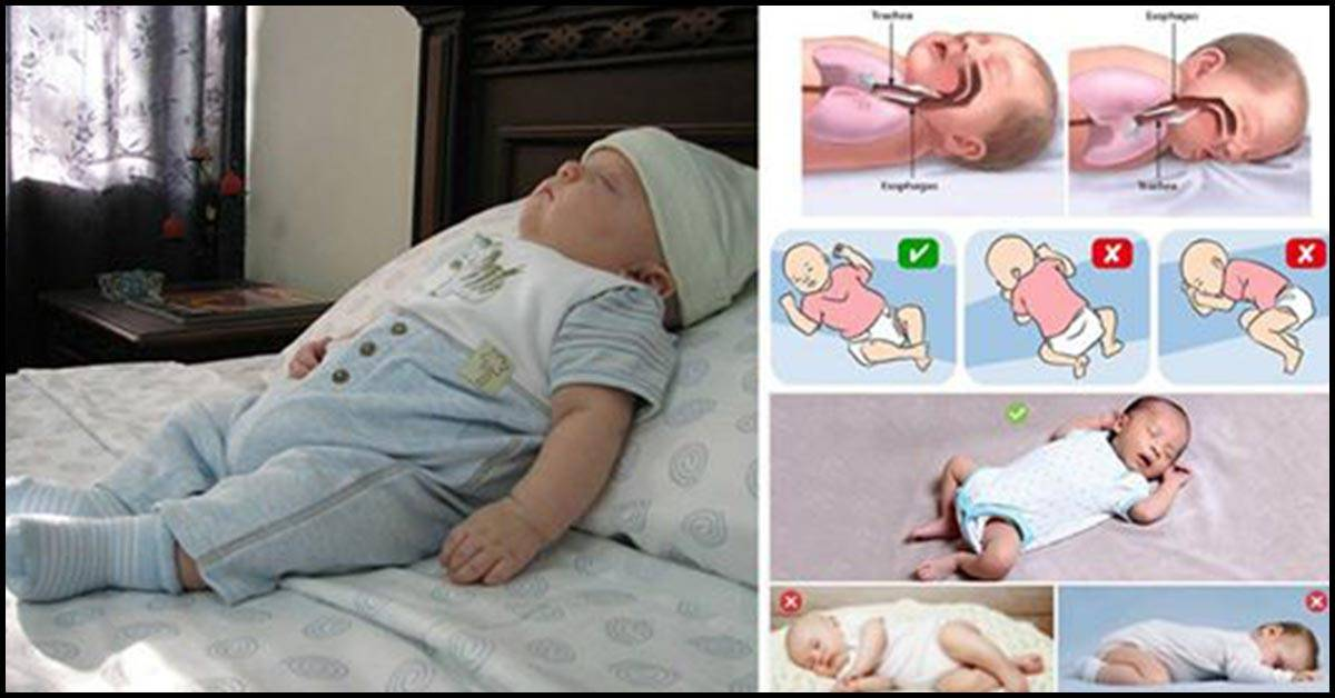 Во сне ребенок давится слюной