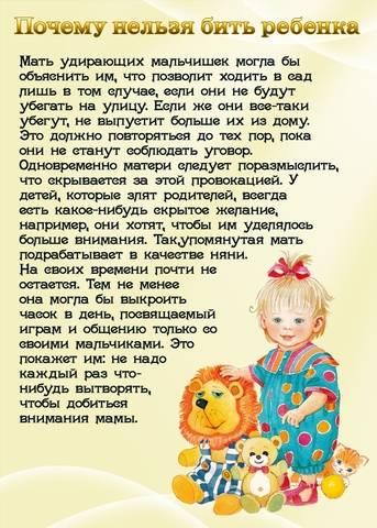 Детский сад или развивающие занятия: что выбрать для ребенка 3 лет