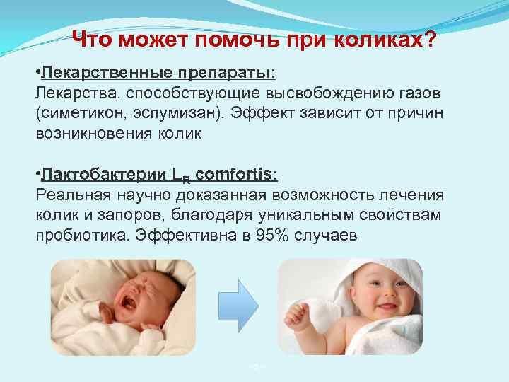 Маловесные дети: как им помочь в развитии?