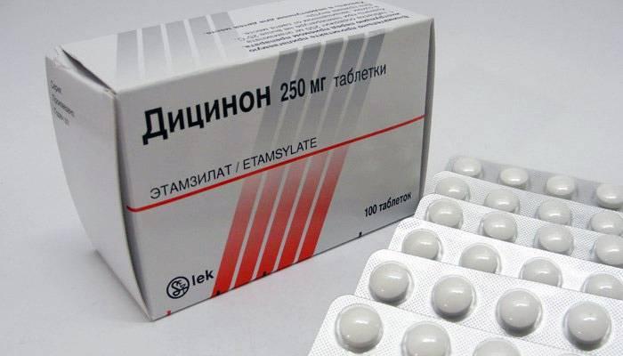 Кровоостанавливающие таблетки при обильных месячных: помогут или нет?