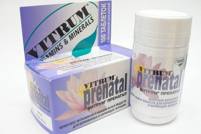 Витамины для женщин после 50 лет : названия и способы применения   компетентно о здоровье на ilive