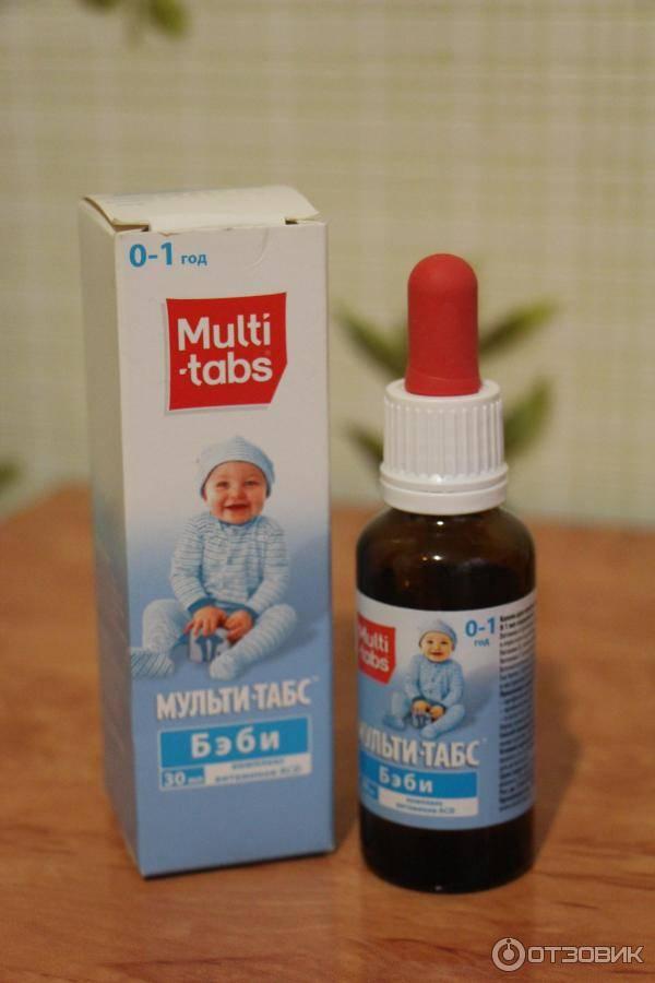 Как правильно давать витамин д новорожденным