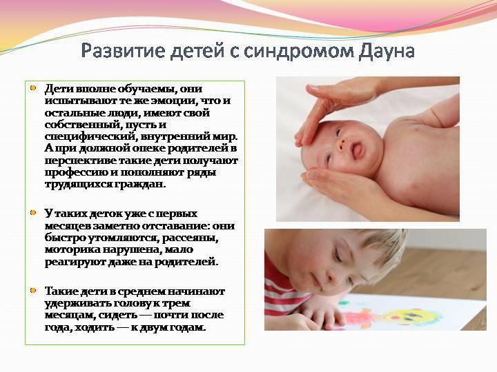 Врожденные и генетические заболевания