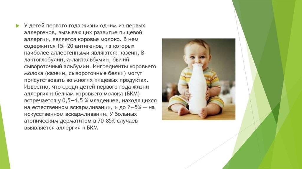 ➤ чем кормить ребенка при температуре?