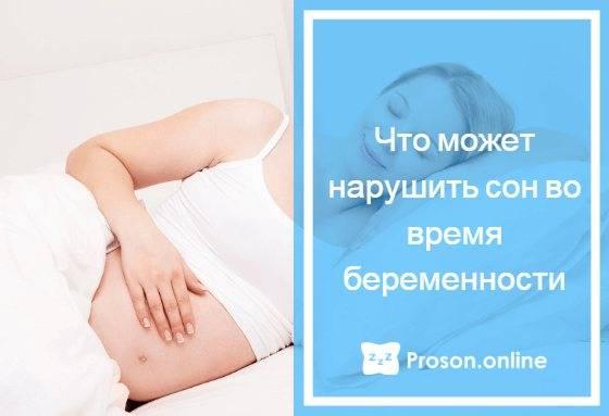 Почему возникает жажда при беременности