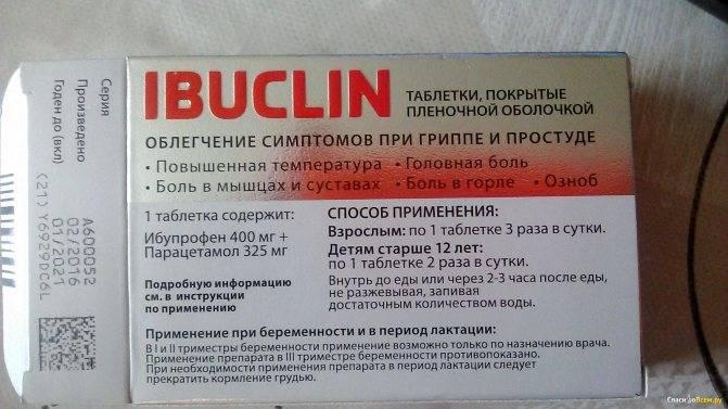 Головная боль (в т.ч. мигрень) при беременности. лечение головной боли во время беременности - медицинский центр «эхинацея»