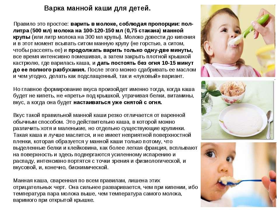 Рецепты какао на молоке для детей: как приготовить идеальное угощение - parentchild.ru