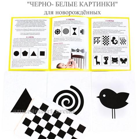 Какие цвета ребенок начинает видеть и отличать первыми? «ochkov.net»