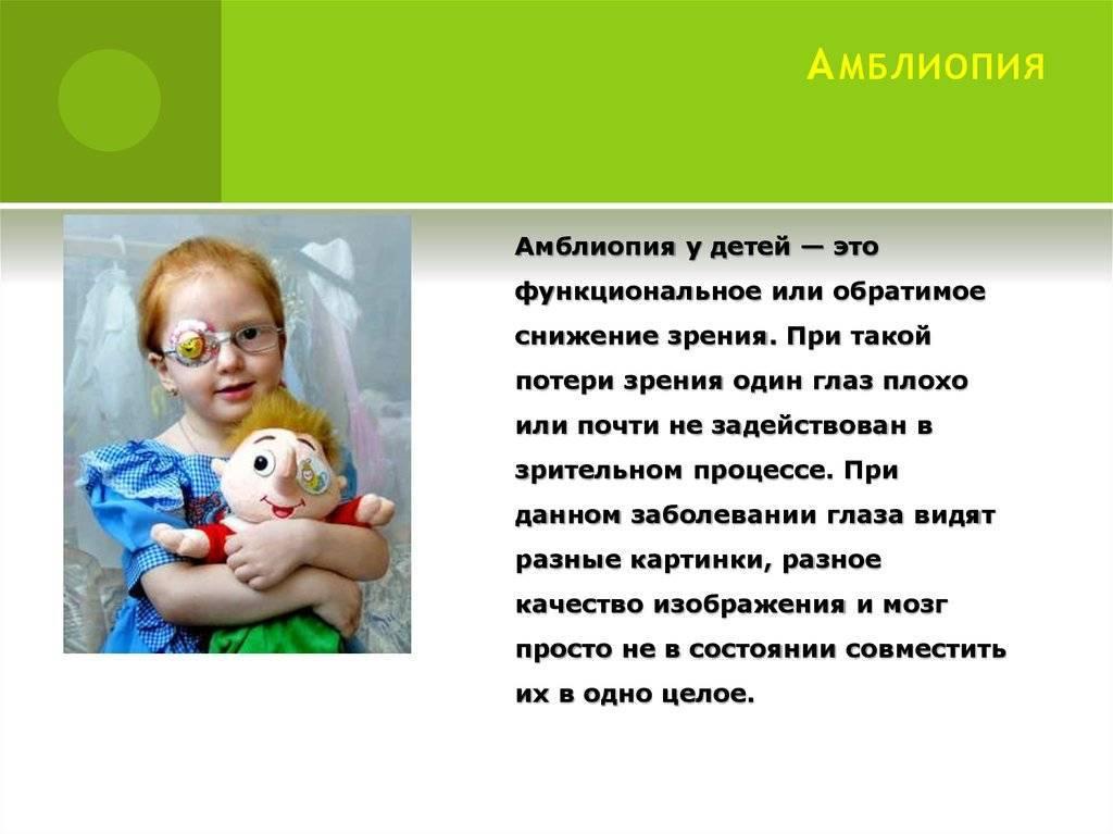 Неврологический птоз верхнего века: лечение - энциклопедия ochkov.net