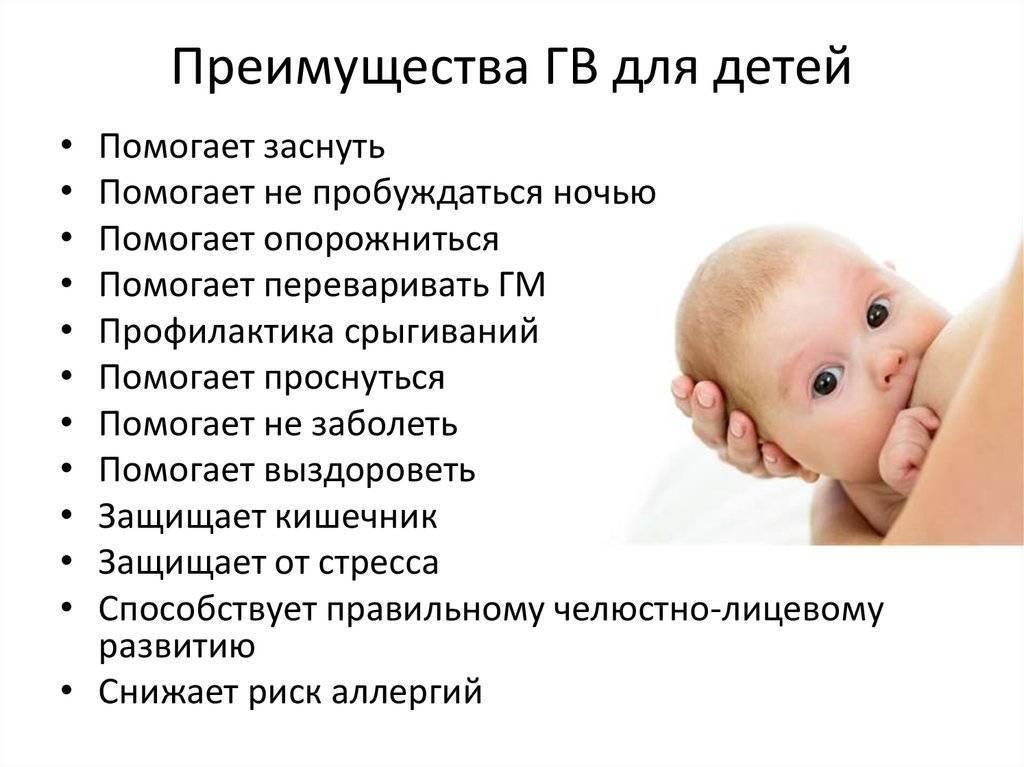 Как определить, наедается ли ребенок грудным молоком или смесью