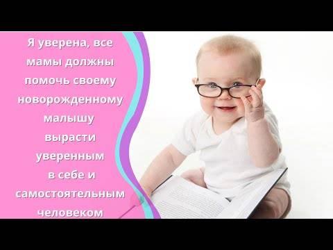 Новорожденный ребенок постоянно плачет: что делать почему можно ли оставлять нельзя очень сильно громко перед сном