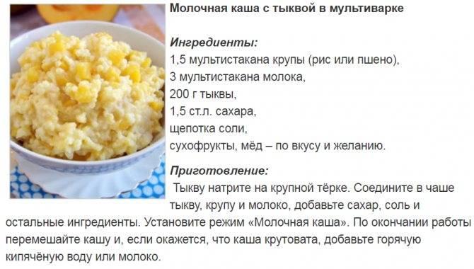 Рисовая каша для грудничка, вводим в прикорм
