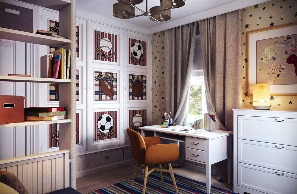 Детская комната для школьника (мальчика и девочки): дизайн интерьера, мебель, идеи декора