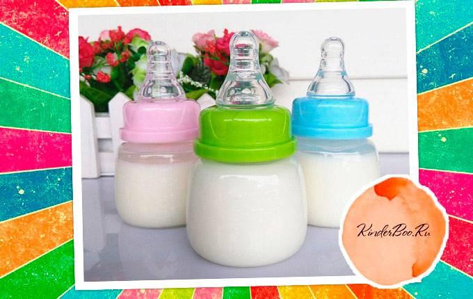 Как правильно стерилизовать бутылочки для новорождённых в домашних условиях?
