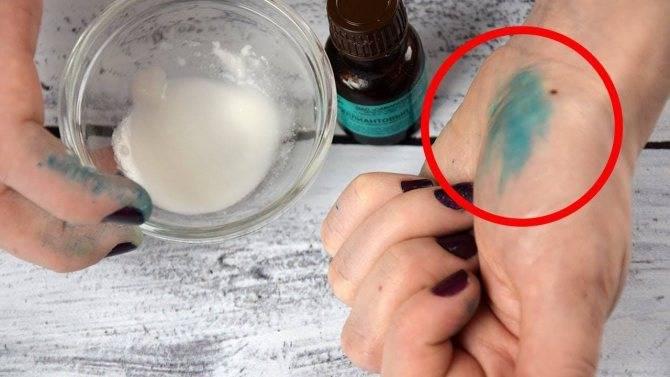 Чем отмыть фломастер с кожи ребенка (с рук, лица и тела)