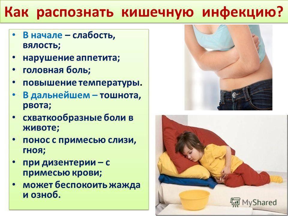 Ротавирусная инфекция у детей грудного возраста, дошкольного возраста и у взрослых. симптомы, диагностика и лечение ротавирусной инфекции :: polismed.com