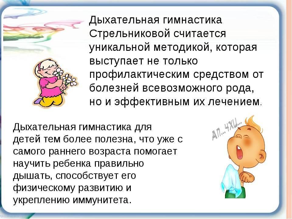 Детские тики - диагностика, лечение
