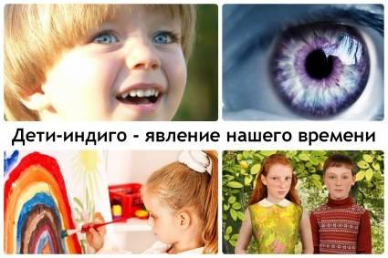 Кристальные дети: новое волшебное поколение
