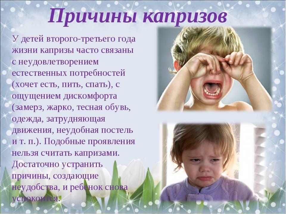 Ребенок капризничает в 4 месяца: 3 повода для беспокойства