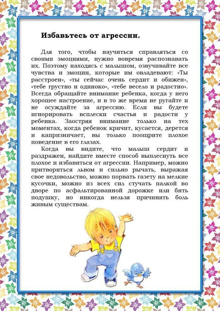 Гиперактивный ребенок: что делать родителям – советы психолога и правила в семье