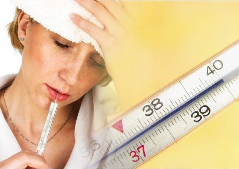 Температура тридцать семь и пять: чем опасна субфебрильная лихорадка