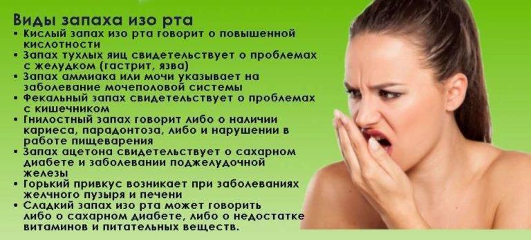 Пародонтоз: лечение пародонтоза, симптомы, причины и его профилактика