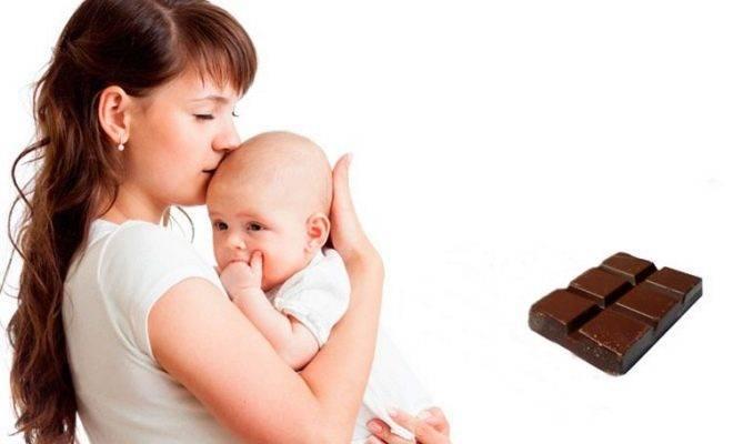 Шоколад при грудном вскармливании: польза или вред?